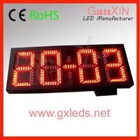 8 inch 4 digits outdoor led clock practial clock wall clock