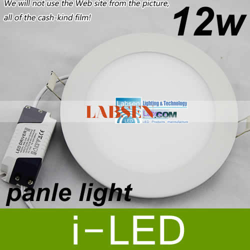 12w led panel light 60led 3014SMD 86lm Input 110 220v output 12v white/Warm white energy saving led panel With Power Adapter(China (Mainland))