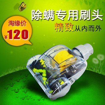 Beauty vacuum cleaner accessories beddable sofa deep mites bundle