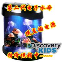 Electronic jellyfish aquarium electronic jellyfish box lovers gift jellyfish lamp