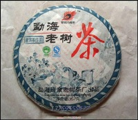 Pu er tea health tea cake 357g seven cake ban chang tea tree