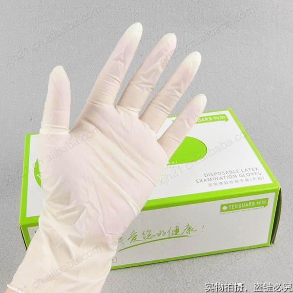 gloves rubber examination gloves disposable latex gloves powder 100 Small(China (Mainland))