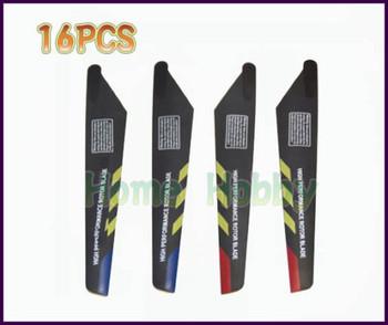 16pcs Plastic Blade Esky Walkera Big Lama MD500 82104