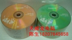 new fashion style Classic dvd original classic dvd-r 16 4.7g dvd discs 50 cd wholesale(China (Mainland))