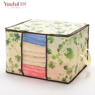 Lady soft storage box transparent windows clothing quilt storage box storage bag