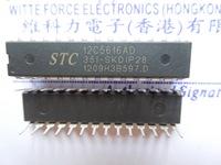 Stc single chip stc12c5616ad-35i-skdip28 stc12c5616ad