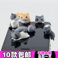Cat cartoon  for mobile phone dust plug earphones hole dust plug