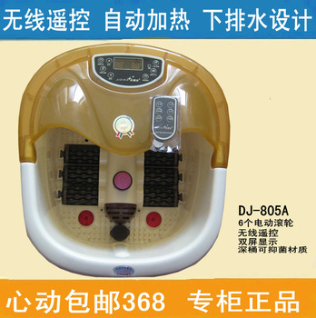 Foot bath dj-805a automatic heated foot bath roller electric bucket foot basin