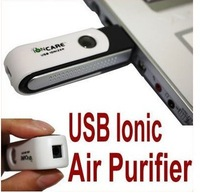50PCS/LOT USB Silent Ionic Ionizer Fresh Ozone Air Purifier  air ionizer PC LAPTOP