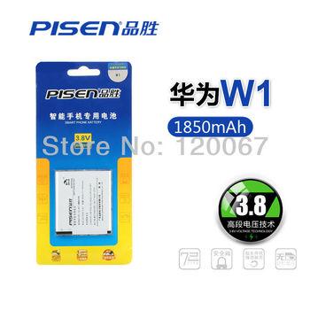 Pisen New HB5V1HV Battery For Huawei W1 Mobile Phone 1850mAh 3.8V Free shipping