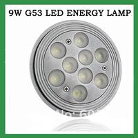 Free Shipping Edison 9w AR111 housing led  G53 energy saving lamp AC12V light warm cool white