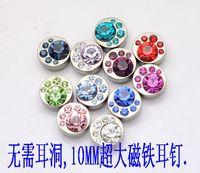 Ultralarge 10mm magnet titanium stud earring earrings magnet stud earring 4073 (can mixture order)