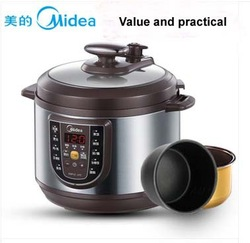 The intelligent electric pressure cooker 5 l(China (Mainland))