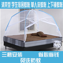 Mongolia mosquito net bag door double mosquito net bunk beds 1.0 1.2 1.35 1.5 1.8 meters(China (Mainland))