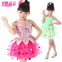 2012 child costume clothes female child modern skirts dance clothes skirt costumes