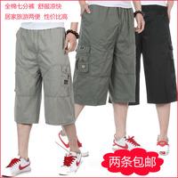 Plus size plus size casual capris pants male quinquagenarian 100% 78 cotton casual pants