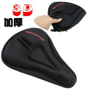 Giant ride bicycle seat cover bicycle seat cover silica gel seat cover(China (Mainland))