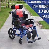 Air parcel free ship Wheelchair ky958lc full aluminum alloy folding wheelchair child