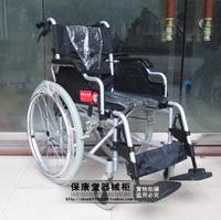 Air parcel free ship Aluminum alloy light folding wheelchair fs908lajp armrest foot 46cm