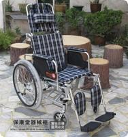 Air parcel free ship Wheelchair folding wheelchair light wheelchair full aluminum alloy wheelchair fs954lgc