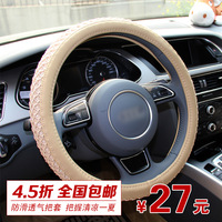Summer leather danny steering wheel cover breathable eco-friendly cover four seasons general auto supplies sm0012