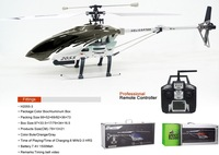 Hotsell RC4 channel 2.4G helicopter with camera WirelessVideo system Camera 2.4 inch LCD live display! remote control helicopter