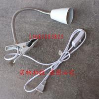 Metal clip lamp random light clip heatresisting plumbing hose lamp holder e27 ceramic lamp with switch