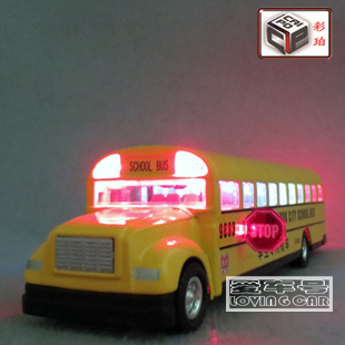 Plain school bus alloy WARRIOR car model