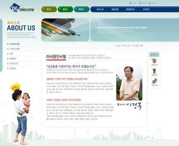website design news portal
