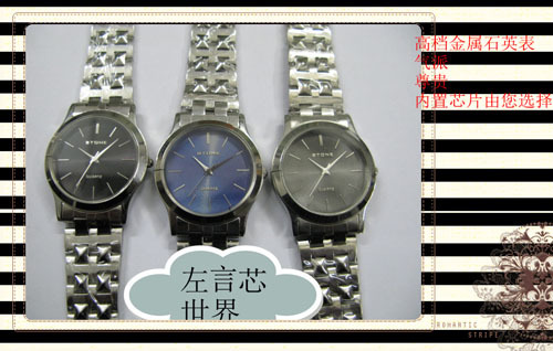 rfid watch em4200 mifare s50 mifare 1k(China (Mainland))