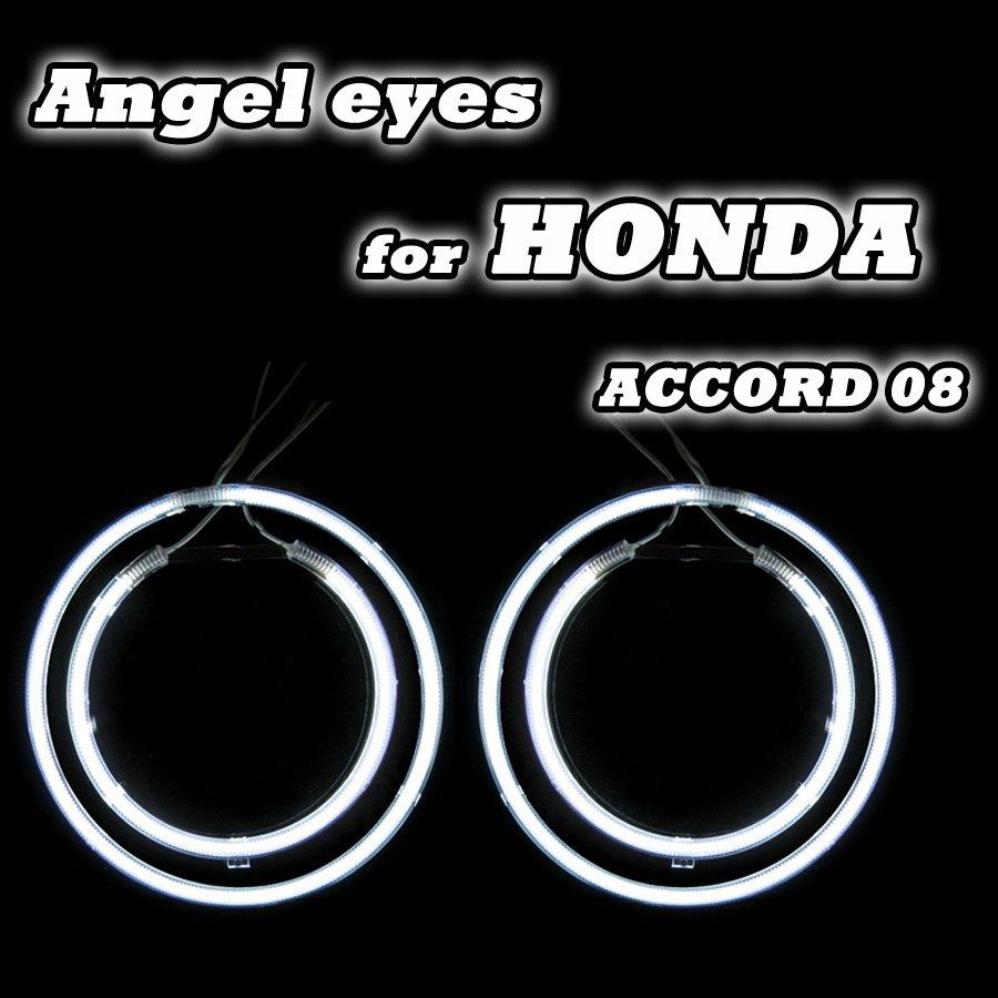 2013 hot selling ccfl angel eyes for honda accord 08(China (Mainland))