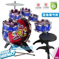 Child 1 twinset rack drum jazz drum department of music burped drum music musical instrument drum toy drum