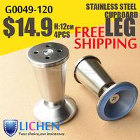 4 pieces/lot 50*120mm LICHEN Stainless Steel Legs&Furniture Legs&Cabinet Legs&Cone sofa Leg