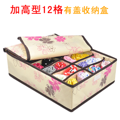 Beightening 12 type storage box bra underwear storage box storage box(China (Mainland))