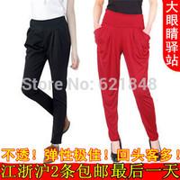 Candy color casual harem pants female sports pants female trousers legging