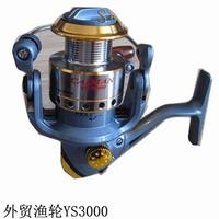 Ys3000 fishing fish wheel fishing reels  wheel cable winder reel
