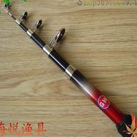 Guangwei 2.1 meters 2.4 meters 2.7 meters 3.6 meters pole fishing rod