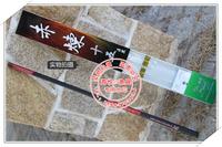 3.64.55.46 . 37.2 meters ultra hard carbon hand pole handsomeness fishing rod fishing rod