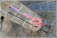 3.6 meters 4.5 meters 5.4 meters carbon taiwan fishing rod fishing rod ultra-light ultrafine taiwan fishing rod