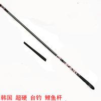 Hard 6.3 meters meropodite taiwan fishing rod carbon fishing rod