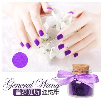 Beauty home velvet nail polish oil velvet nail art provence noble