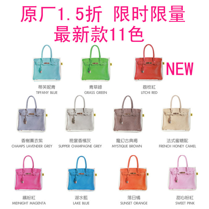 Banana many kinds of color candy style colorful bag,and handbag(China (Mainland))