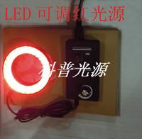 Red light! Microscope LED light, LED lamp, fluorescent lamp, LED adjustable lamp!