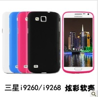 For samsung i9260 i9268 phone shell mobile phone case protective case protective cover shell colorful scrub soft shell