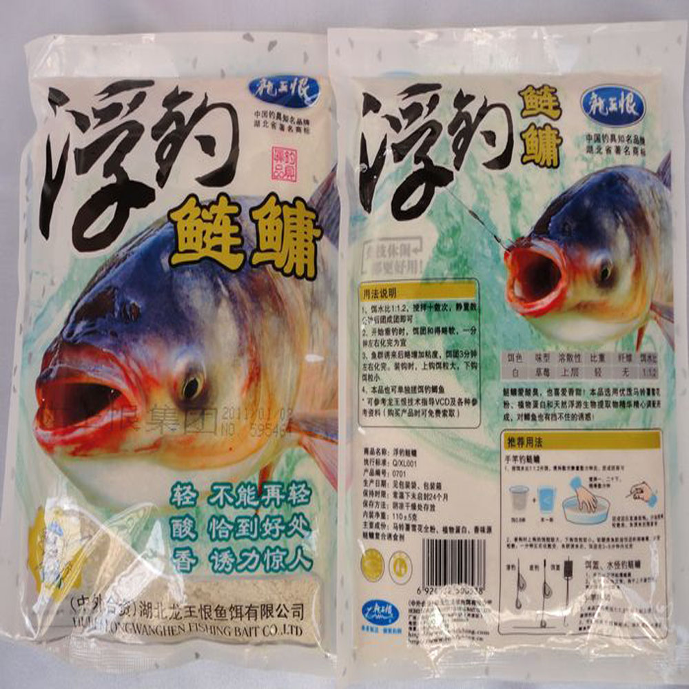 Compouna fish fishing lure esca fish food fish feed(China (Mainland))