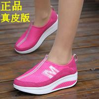 Free shipping 2014 negative heel genuine leather single shoes swing women's shoes flat shoes body shaping platform shoes lumbar