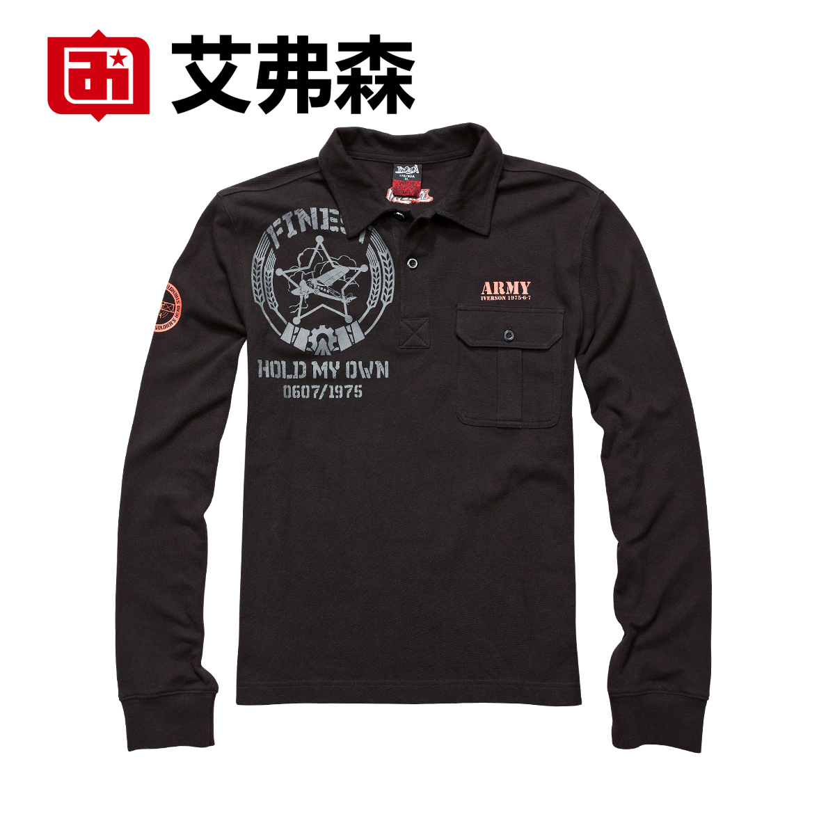 D.c spring new arrival male long-sleeve T-shirt 100% men's cotton clothing basic shirt casual(China (Mainland))