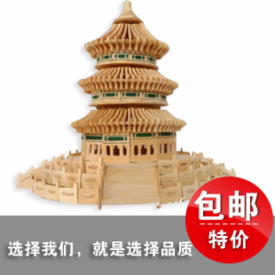 Temple of heaven adult puzzle assembling 3d wooden 3d toys model wool child blocks puzzle