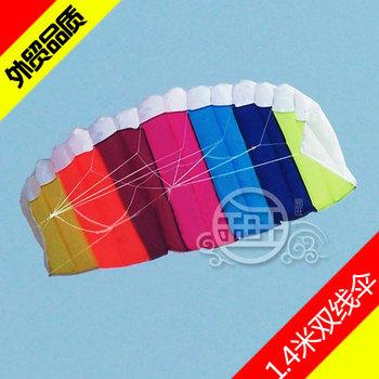 Engerjet Speed Foil Parachute Stunt Kite dual-line 2.7 meterswidth Rainbow/Perfect kite/Professional handle included