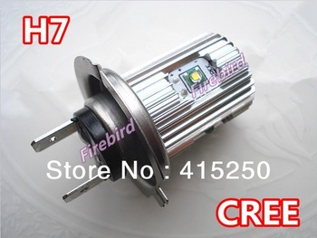 2 X H7 30W CREE led cold white Auto headlights, beam lights or fog lamps, 360 degree lighting, free shipping!